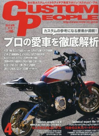 CUSTOM PEOPLE 4月号
